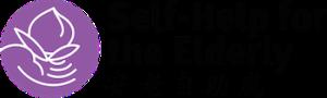 self_help_for_elderly