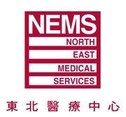 nems_logo